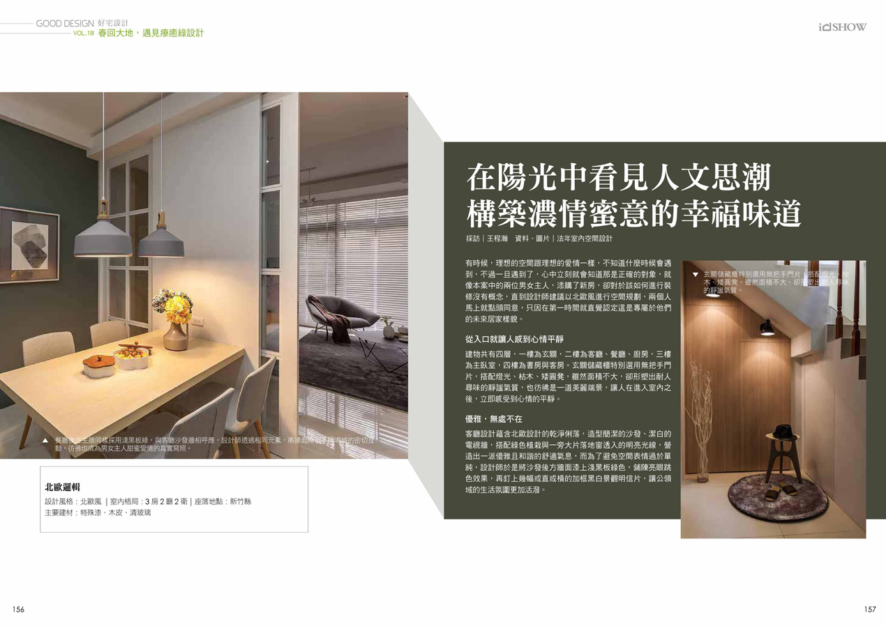 img_press01-1